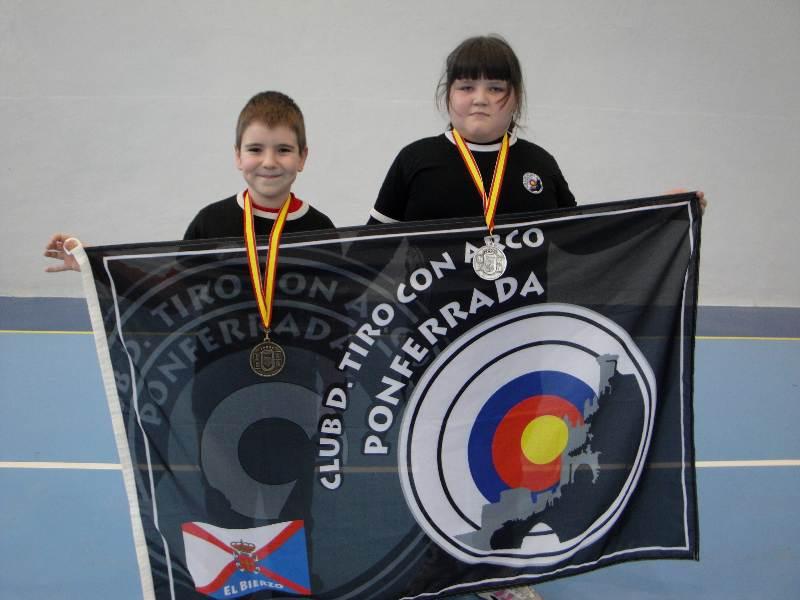 campeonato edades tiro con arco
