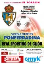 amistoso deportiva ponferradina sporting gijón 15 16